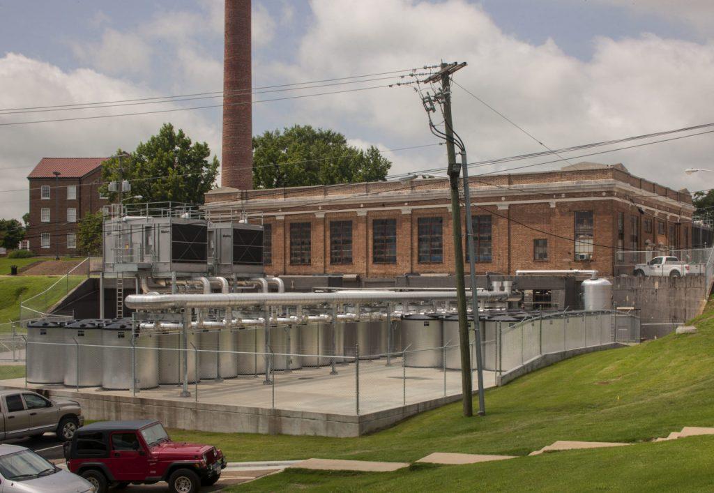 MSU Central Plant